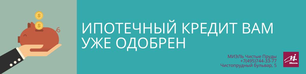Сайт роспотребнадзора по г москве