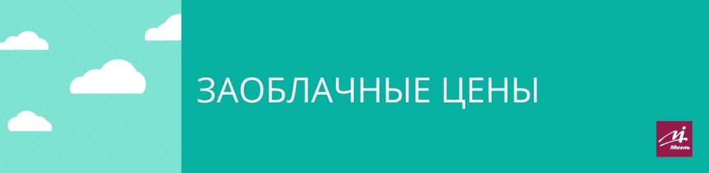 высокие цены на сталинские высотки в москве
