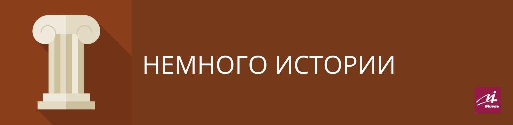 история о сталинских высотках в москве